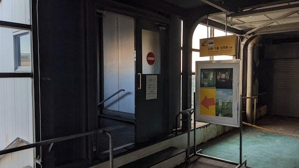 南千歳駅2