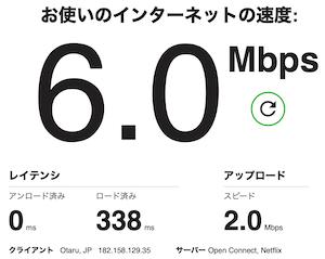 wifi10:20