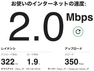 wifi16:30