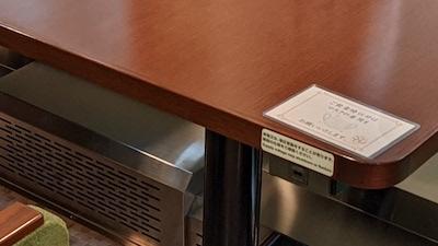 USB充電口